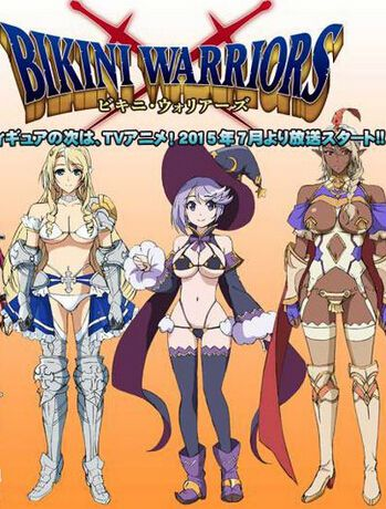 比基尼勇士/BIKINI WARRIORS